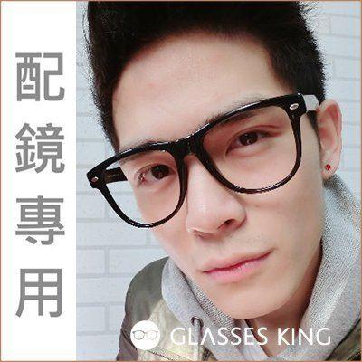 眼鏡王☆正韓國製光學框超輕TR90超大框近視TR15配鏡橢圓框雷朋豹紋黑色咖啡粉紅色免運E-34