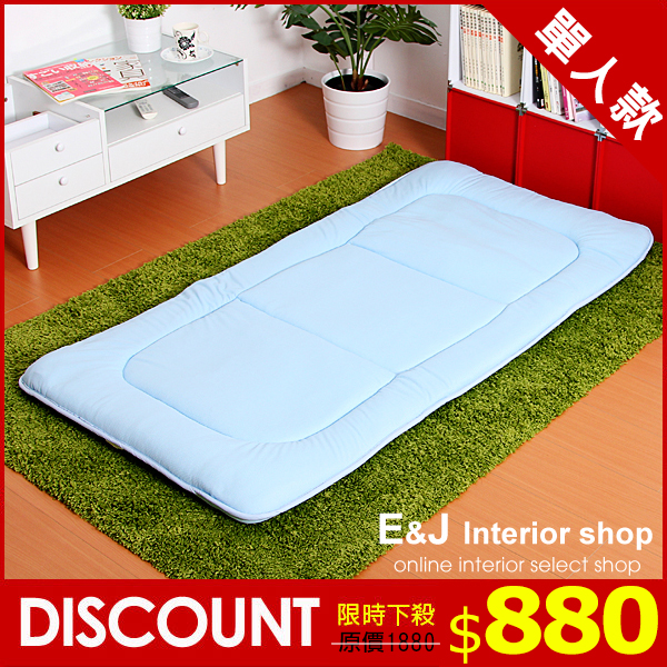 E&J【AK1011】免運費,防?抗菌日式床墊單人 3*6尺;記憶床墊/獨立筒床墊/彈簧床墊