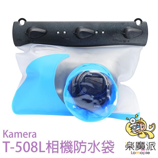 『樂魔派』Kamera T-508L 數位相機單眼相機微單眼相機防水袋 鏡頭6.5cm內可使用 雨天防水 水深20M