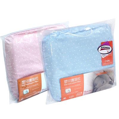 媽咪小站乳膠嬰兒護頭枕/3M表布【六甲媽咪】