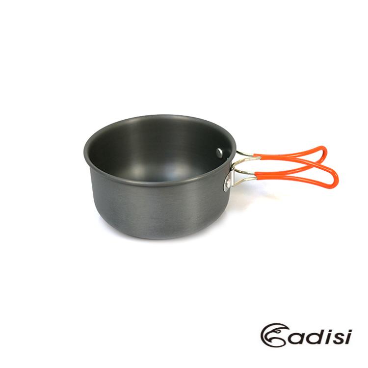 ADISI 雙柄單人鋁碗 AC565010 | 單人適用 城市綠洲 (導熱佳、攜帶式、登山、極限攀登、戶外露營)