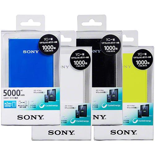 SONY 繽紛多彩輕薄時尚 5000mAh行動電源 CP-V5A