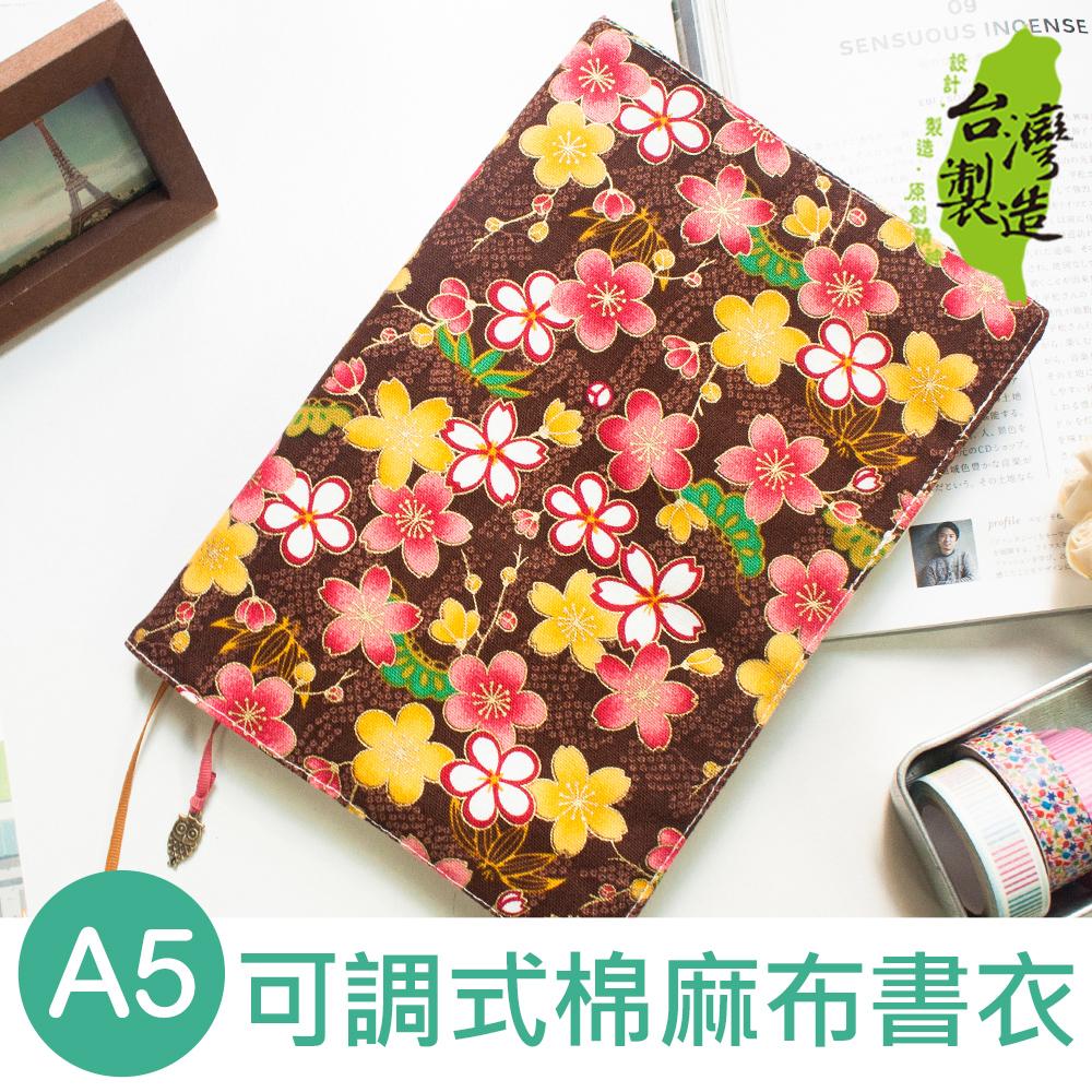珠友 DI-52031 A5/25K 多功能書衣/書皮/書套-可調式棉麻布(A10~A12)