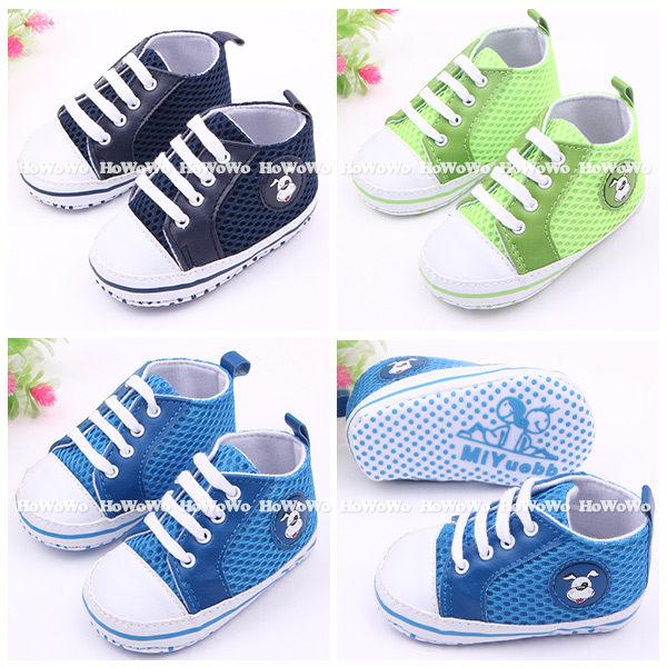 寶寶鞋 學步鞋 軟底防滑嬰兒鞋(11.5-12.5cm)  MIY1604-2