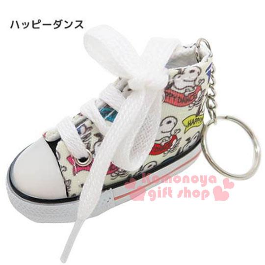 〔小禮堂〕史努比 帆布鞋造型鑰匙圈《米黃.跳舞.滿版》