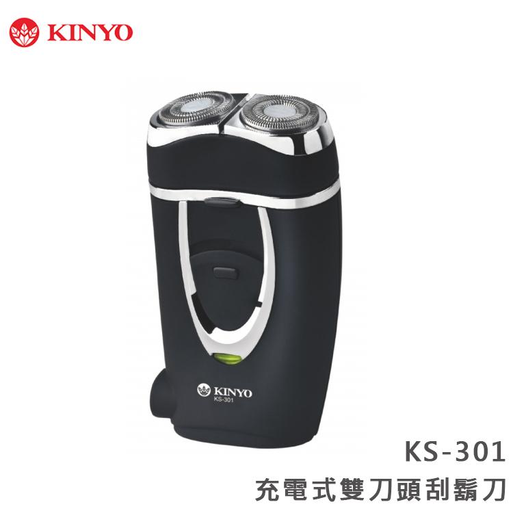 KINYO 耐嘉 KS-301 充電式雙刀頭刮鬍刀/電動刮鬍刀/浮動刮鬍刀/剃毛刀/男用/充電/雙刀頭/電鬍刀