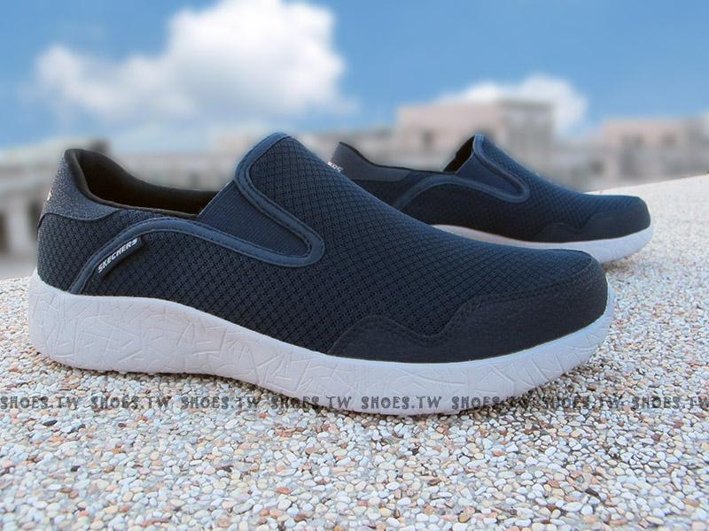 Shoestw【52112NVY】SKECHERS 健走鞋 BURST 海軍藍 透氣網布 鬆緊帶 記憶鞋墊 男生尺寸