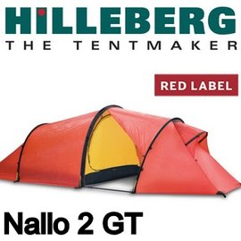 [ Hilleberg ] 隧道式二人帳/隧道帳/四季帳/雪地帳 Nallo 2 GT 紅標/登山帳篷 大前庭