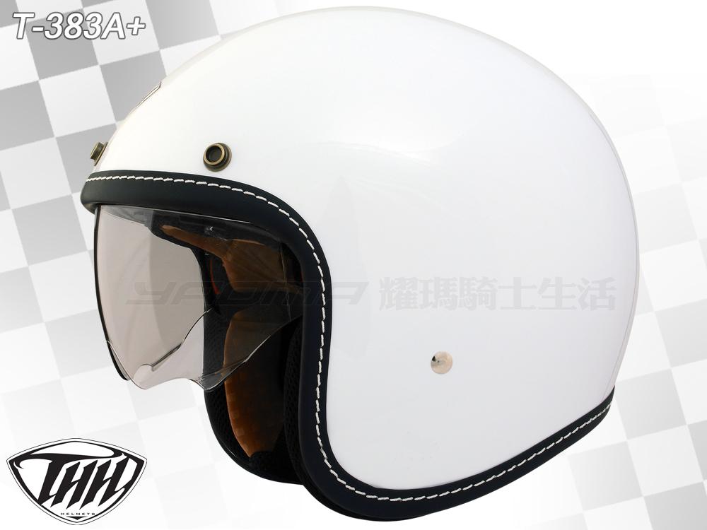 THH安全帽|T-383A+ 白 【內藏墨鏡.內襯可拆】 復古帽 半罩帽 『耀瑪騎士機車部品』