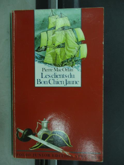 【書寶二手書T1/原文小說_MQV】Les clients du bon chien jaune_1988