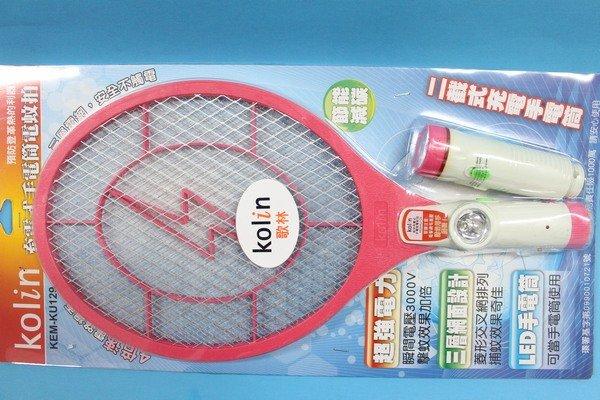歌林捕蚊拍 超強電蚊拍KEM-KU129充電式捕蚊器+LED手電筒(兩截式.大)/一支入{促299}
