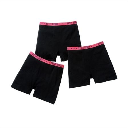 日本空運nissen  -內睡衣-附口袋混棉彈性生理安全褲-黑色3件組