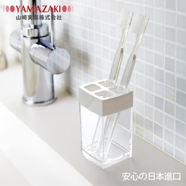 【YAMAZAKI】LUXS晶透牙刷架-白/黑/粉★衛浴收納/筆筒/刷具桶/化妝品/置物架/收納架