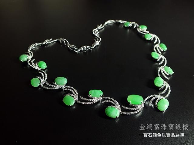 天然緬甸產A貨翡翠鑽石項鍊\鑲嵌天然南非鑽石\18白K金項鍊\附中國寶石鑑定書\Jade Su Jewelry