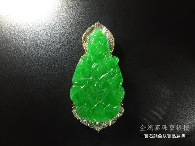 天然緬甸產A貨翡翠鑽墬\頂級帝王綠種\鑲嵌天然南非鑽石\14白K金墬台\附中國寶石鑑定書\Jade Su Jewelry