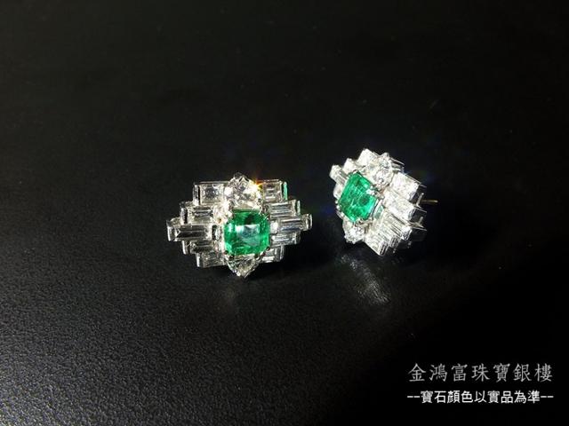 Jade Su Jewelry祖母綠鑽石耳環\頂級哥倫比亞產祖母綠-重1.83克拉2p -鑲嵌天然南非鑽石-心形1.20克拉4p-長方形3.80克拉20p-18白K金鑲台-附中國寶石鑑定書