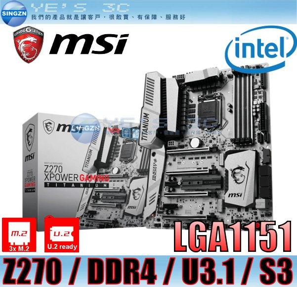 「YEs 3C」客訂 MSI 微星 Z270 XPOWER GAMING TITANIUM 主機板 Intel 1151/M.2/ATX 最新200系列
