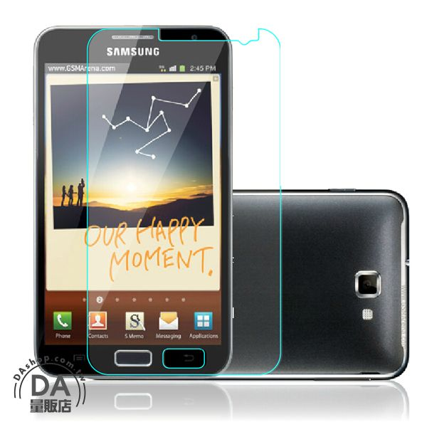 《DA量販店》三星 Note N7000 i9220 0.2mm 9H鋼化 玻璃 保護貼 保護膜(V50-0745)