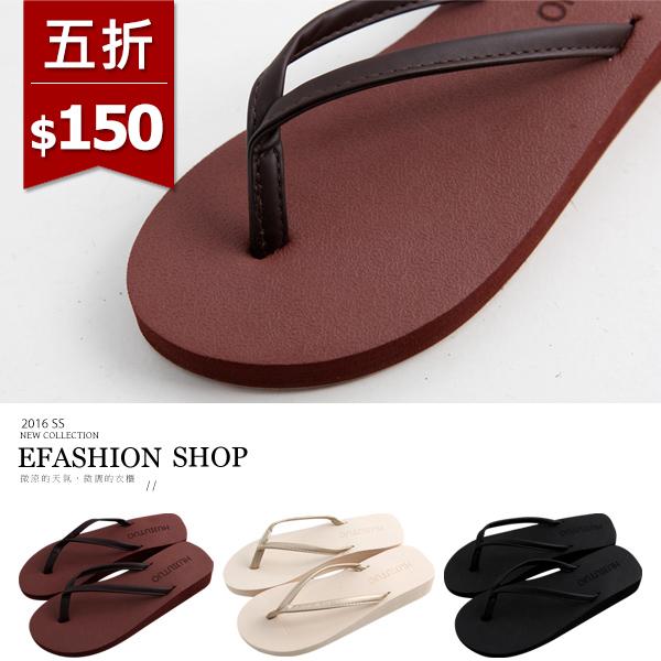 皮質夾腳涼拖鞋-eFashion 預【D14200775】