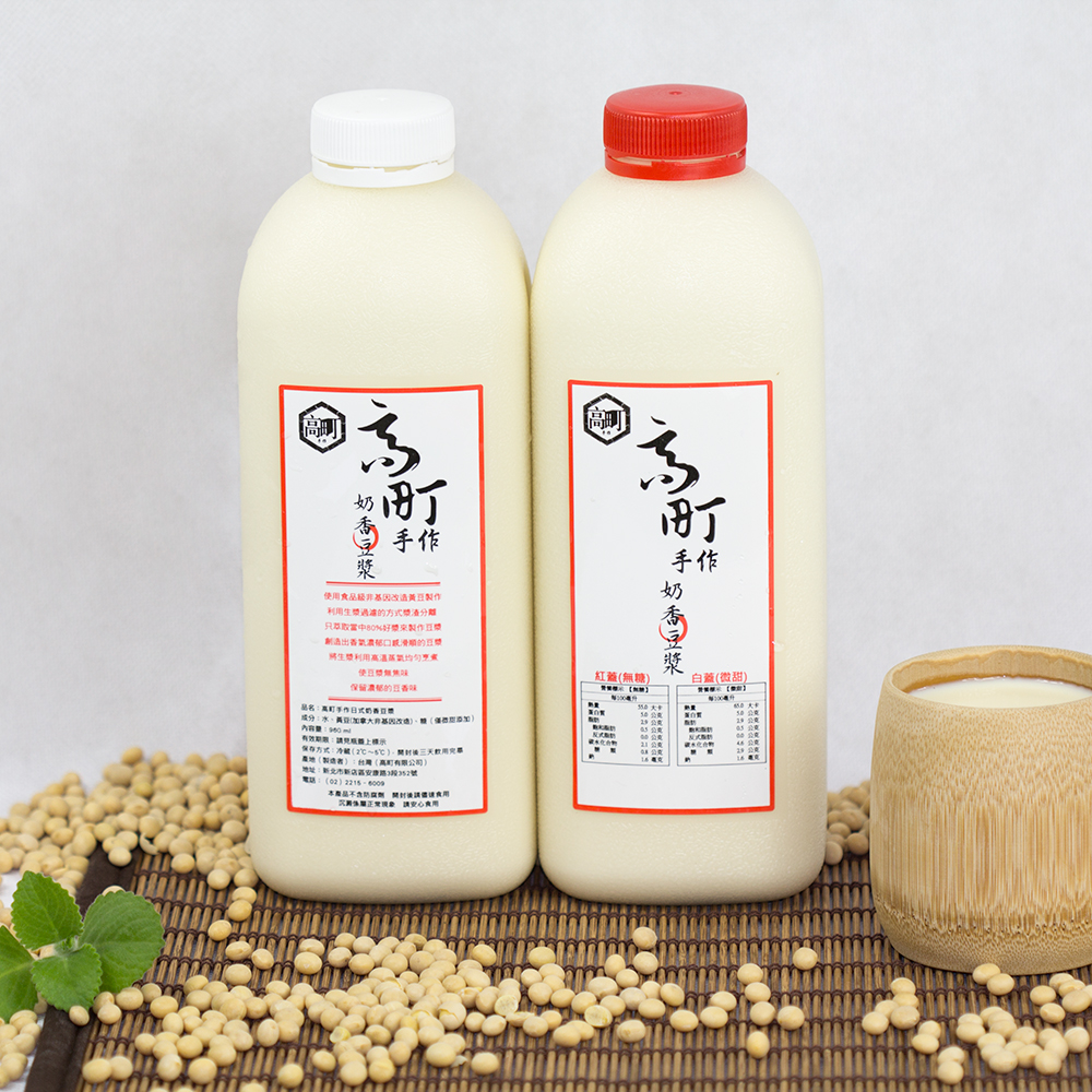 奶香豆漿960ml-無糖2瓶裝