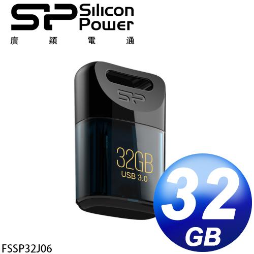 廣穎 SiliconPower Jewel J06 32GB USB3.0 迷你造型隨身碟