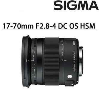 SIGMA 17-70mm F2.8-4 DC MACRO OS HSM / DC MACRO HSM 恆伸公司貨三年保固