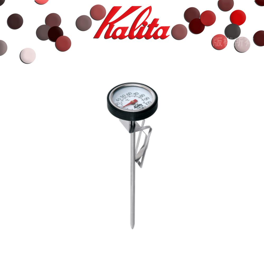 【日本】KALITA 不繡鋼夾式指針溫度計