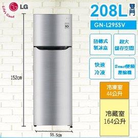 ★杰米家電☆LG 208公升 雙門變頻冰箱 GN-L295SV