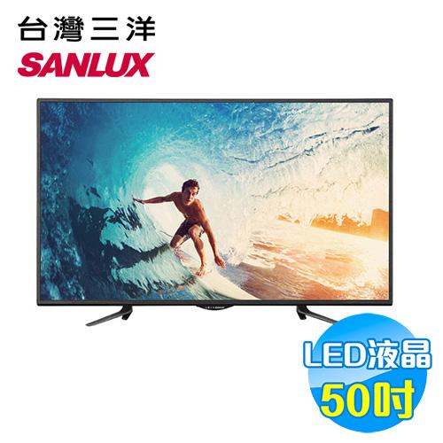 台灣三洋 SANLUX 50吋LED背光液晶電視 SMT-50MA1