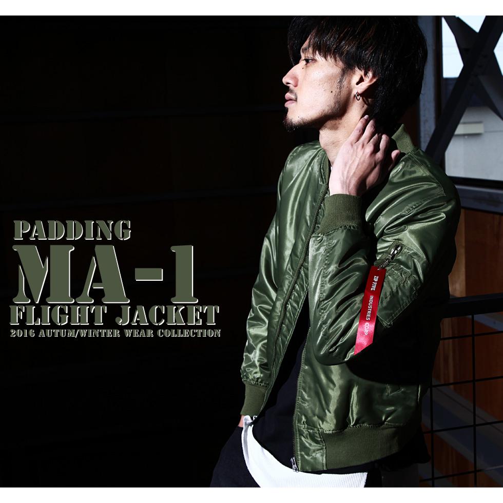★整點特賣★「樂天SUPERSALE整點特賣」經典版型MA-1飛行夾克