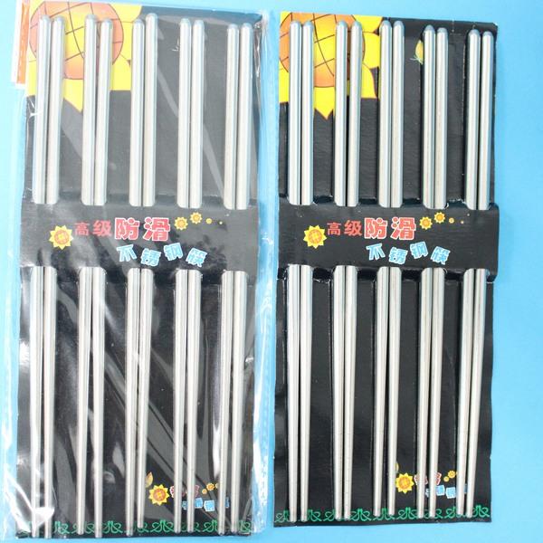 5雙入不銹鋼筷子 愛來不銹鋼筷子(五雙入)23cm/一包5雙入{促60}~秉-U25G001