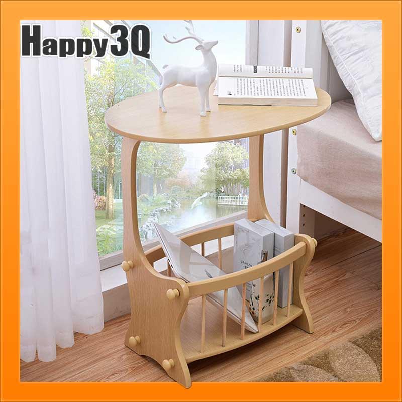 北歐木質床頭桌床邊桌圓桌書架茶几報架家居收納架-大款/小款【AAA1222】