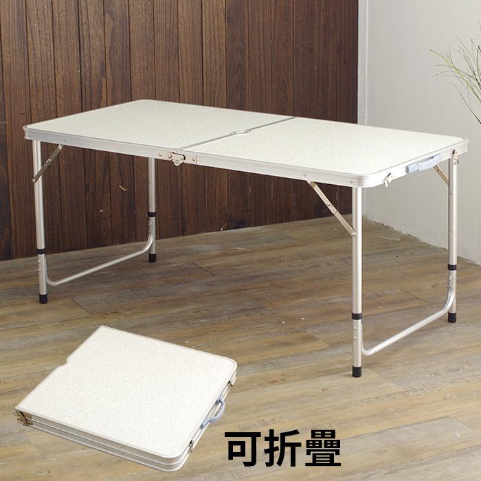 折疊桌 鋁桌 辦公會議桌 置物架 TRENY 鋁製休閒折疊桌 【YV5216】快樂生活網