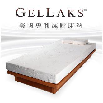 【JUSIT床用減壓墊-厚墊系列3*6.2尺】保護脊椎,吸震舒壓,含醫療級凝膠,比矽膠,乳膠,記憶床墊效果更佳,台灣製