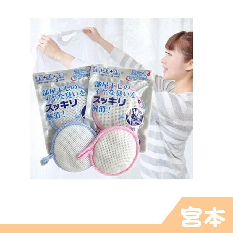 日本 宮本製作所 洗衣鎂 精靈  日本製【RH shop】日本代購