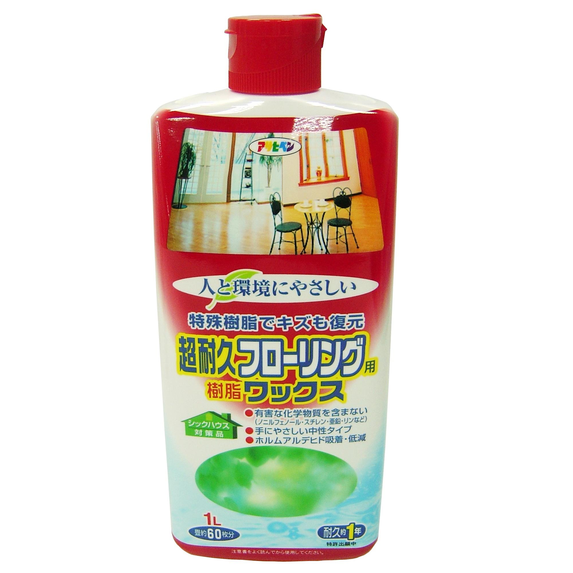 日本環保型超耐久水性修復地板蠟500ml