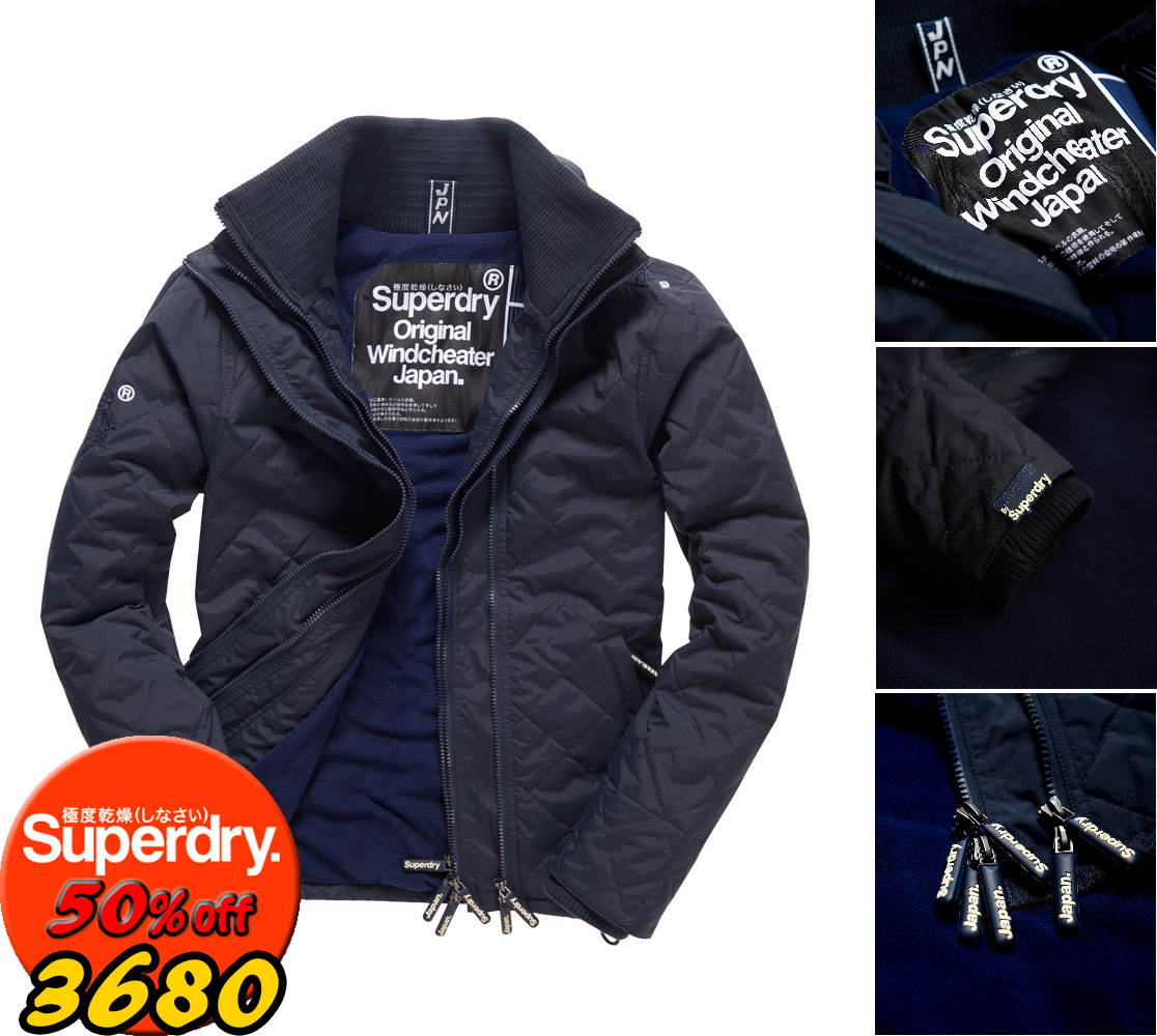 【男款】歲末出清極度乾燥Superdry Quilted Arctic Windcheater防風衣夾克 風衣 保暖 外套 海軍藍