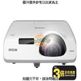 EPSON EB-530 無線投影機 3200 ANSI XGA 1.6萬:1對比短焦距式投影機★1.1公尺可投影100吋畫面