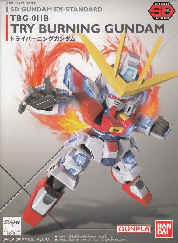 ◆時光殺手玩具館◆ 現貨 組裝模型 模型 鋼彈模型 BANDAI SD鋼彈 EX-STANDARD 011 燃燒鋼彈