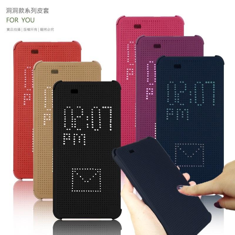 洞洞款 HTC Desire 826 側掀皮套/智能保護套/洞洞殼/磁扣式/皮套/保護殼