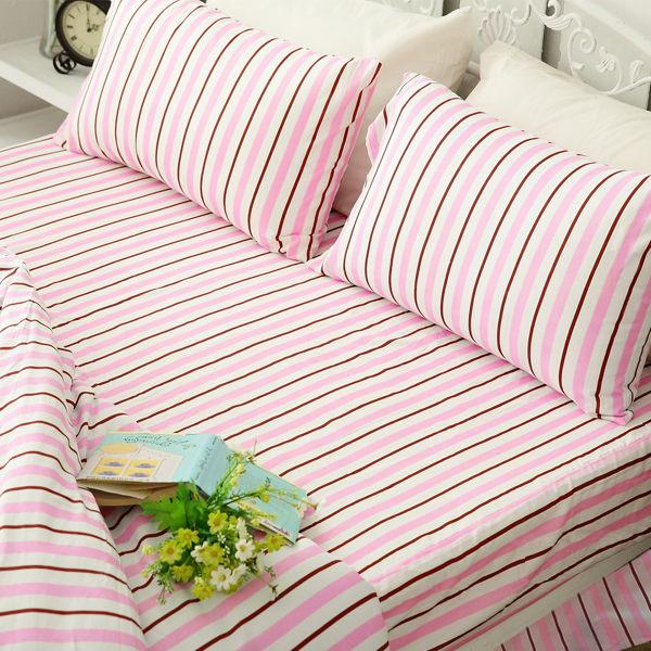 彩虹節奏 雙人五件式 兩用被床罩組/ 哇哇購