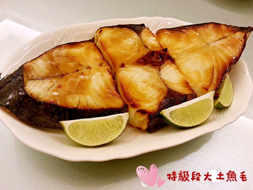 【雞籠好魚】特級段大土魠魚切片*1片組(500g+-5%/片)★中段不包冰的大土魠魚片★