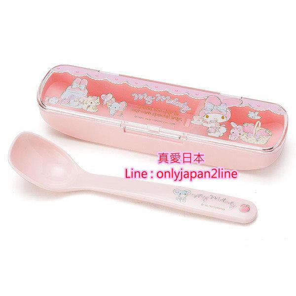 【真愛日本】16091700008   日本製靜音湯匙附盒-MM蛋糕粉   三麗鷗家族 Melody 美樂蒂  餐具組   湯匙