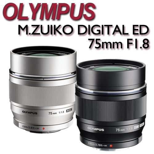 OLYMPUS M.ZUIKO DIGITAL ED 75mm F1.8【平行輸入】
