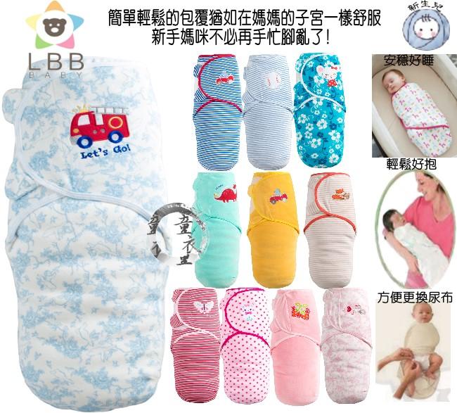 童衣圓【K056】K56軟絨蠟燭包 LBB 厚綿 天鵝絨 綿絨 新生兒 早產 襁褓 懶人 聰明 包巾 保暖 抱被 睡袋