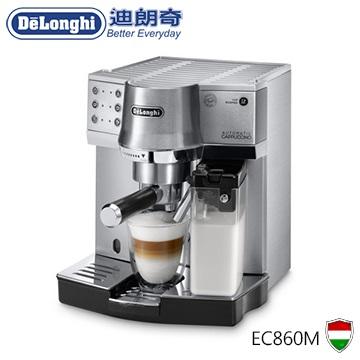 DeLonghi迪朗奇 旗艦級義式濃縮咖啡機 EC860M