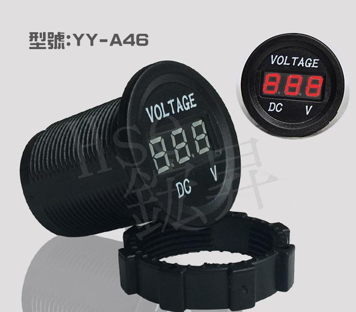 LED顯示器 12V 電壓表 低壓警示 防水型 非KOSO 電壓感測 汽機車電壓表 防水電壓表 液晶電壓表