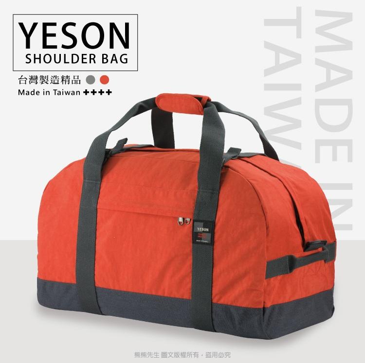 《熊熊先生》YESON永生 台灣製造 頂級YKK拉鍊 輕量 旅行袋 620-24 可插掛行李箱拉桿(大)