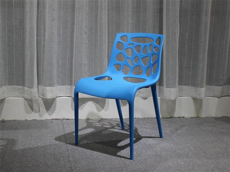 【新生活家具】 休閒椅 洞洞椅 餐椅 北歐風 藍色 造型椅 簍空泡泡椅 洽談椅 蒂爾 非 H&D ikea 宜家