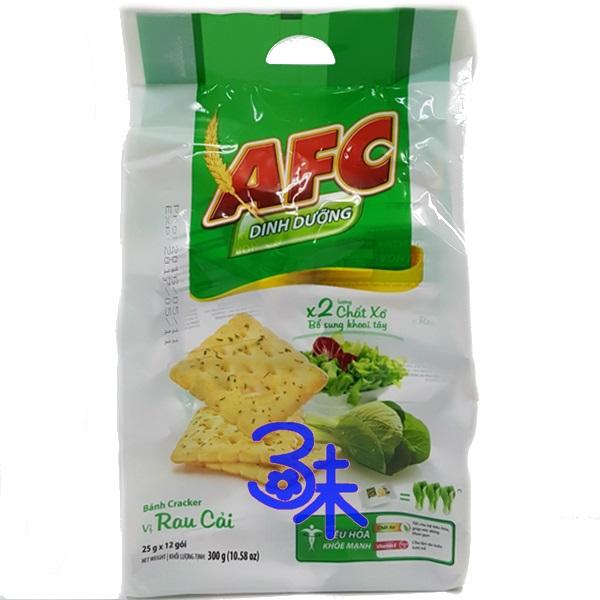 (越南) 日日旺 AFC 蔬菜蘇打餅 1包 300 公克 (12小包) 特價 66 元 【8934680027069 】